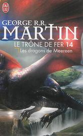 Trone-14