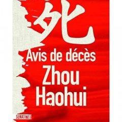 Haohui
