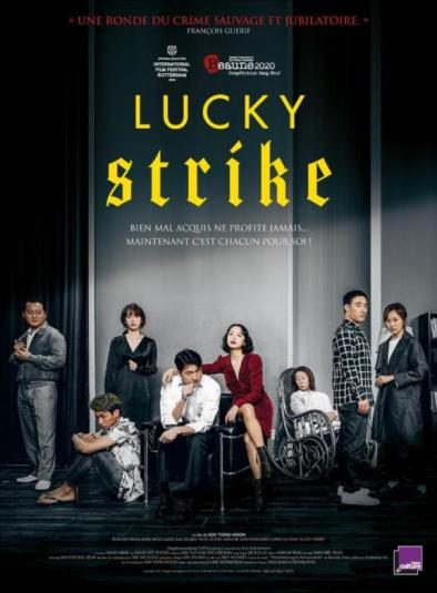 lucky_strike_03